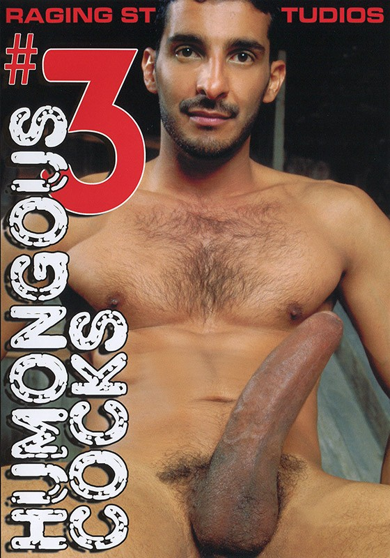 Humongous Cocks 3 DVD - Front