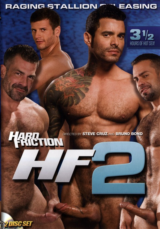 Hard Friction 2 DVD - Front