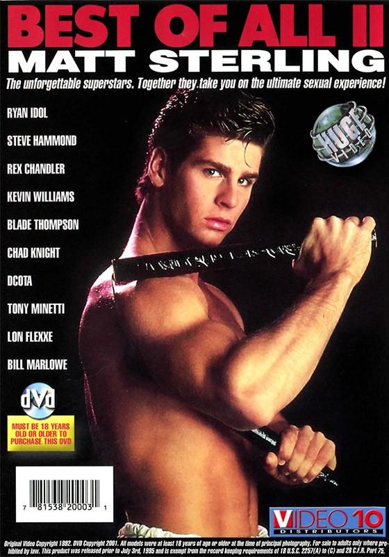 Matt Sterling: Best of All II DVD - Back