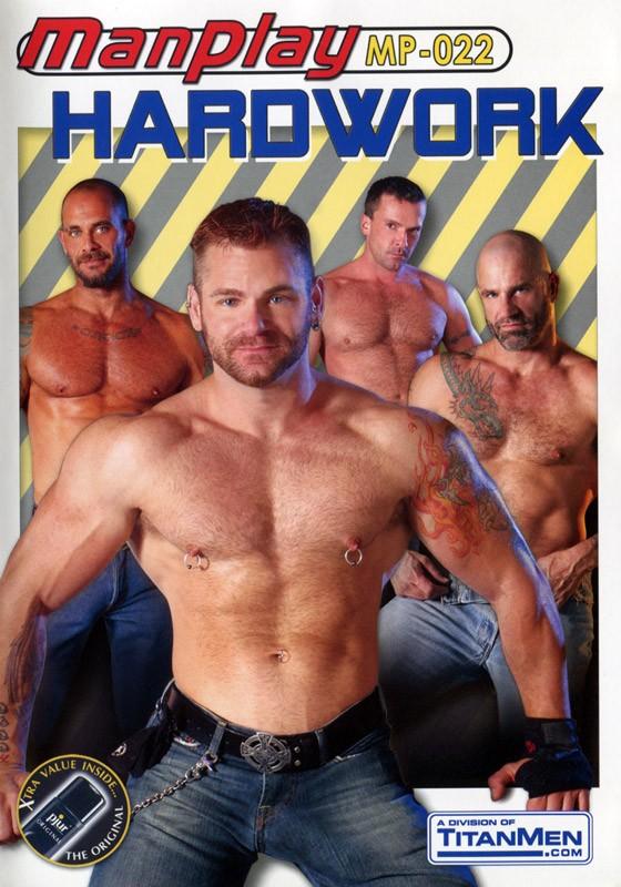 Hardwork DVD - Front