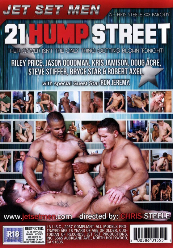 21 Hump Street DVD - Back