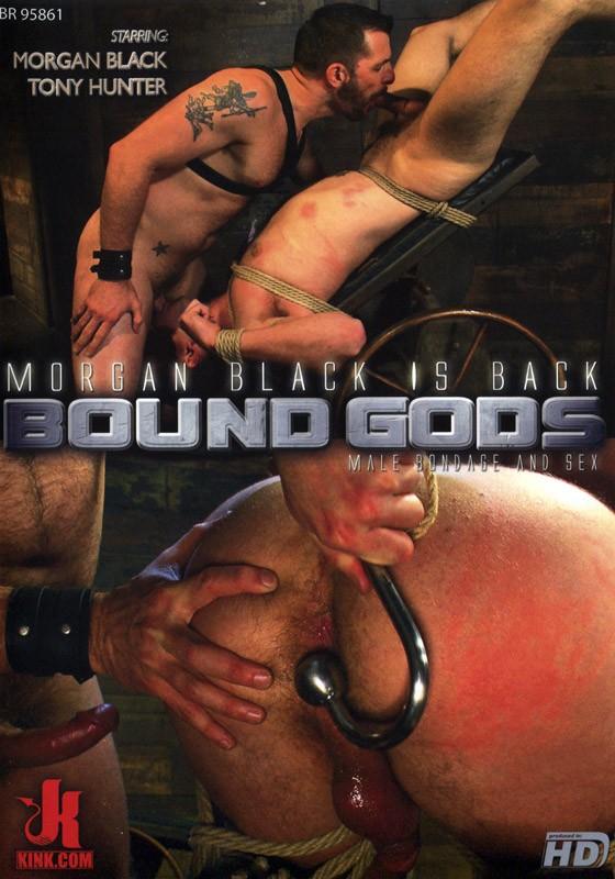 Bound Gods 10 DVD (S) - Front