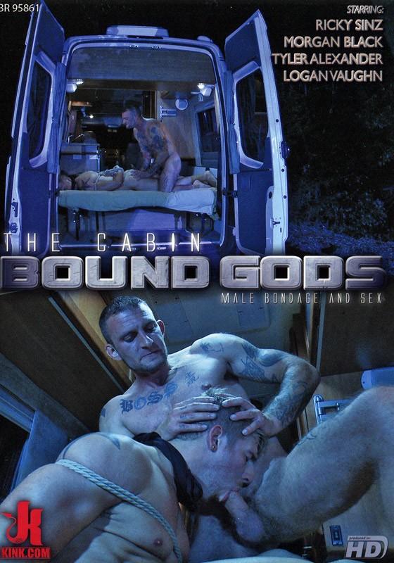 Bound Gods 22 DVD (S) - Front