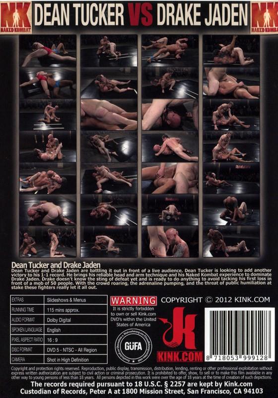Naked Kombat 12 DVD (S) - Back
