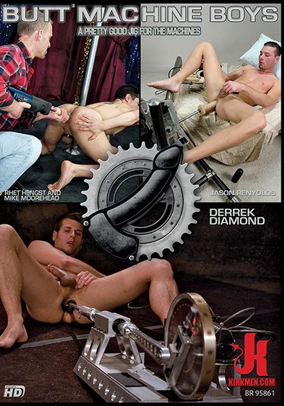 Butt Machine Boys 15 DVD (S) - Front