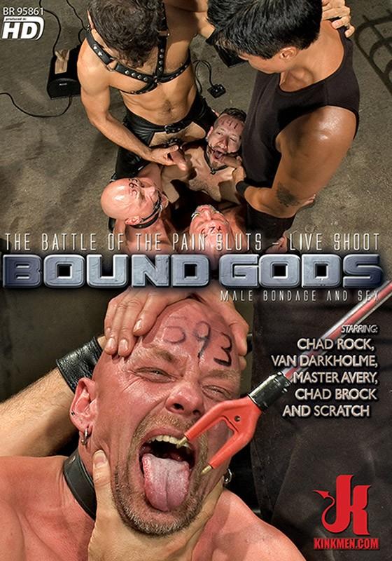 Bound Gods 29 DVD (S) - Front