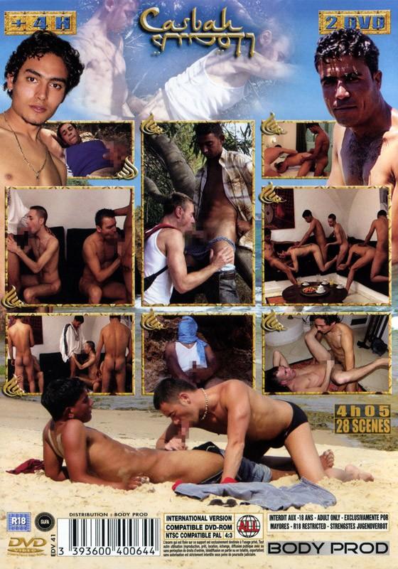 Best of Special Kasbah DVD - Back