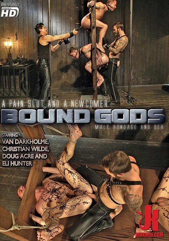 Bound Gods 47 DVD (S) - Front