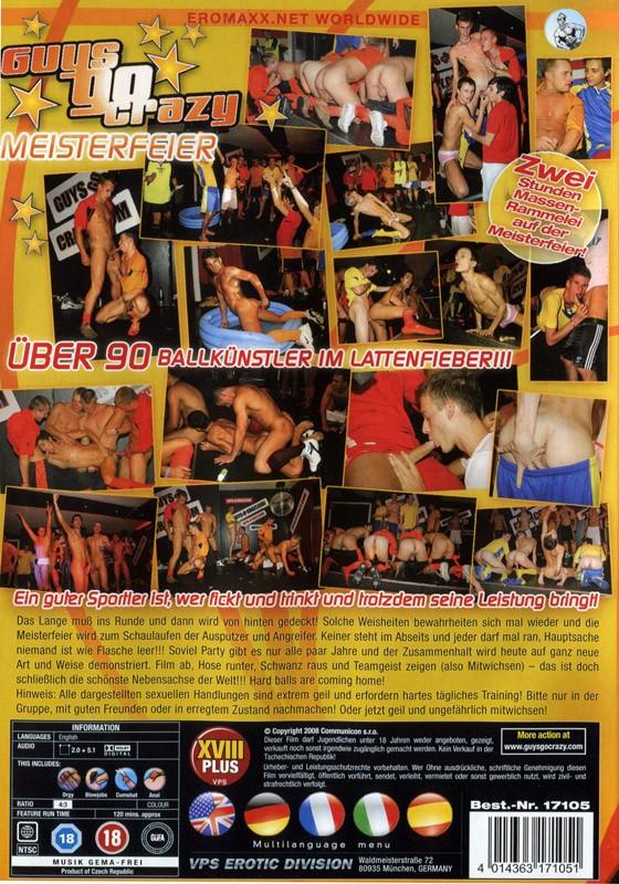 Guys Go Crazy 20: Cock Rally DVD - Back