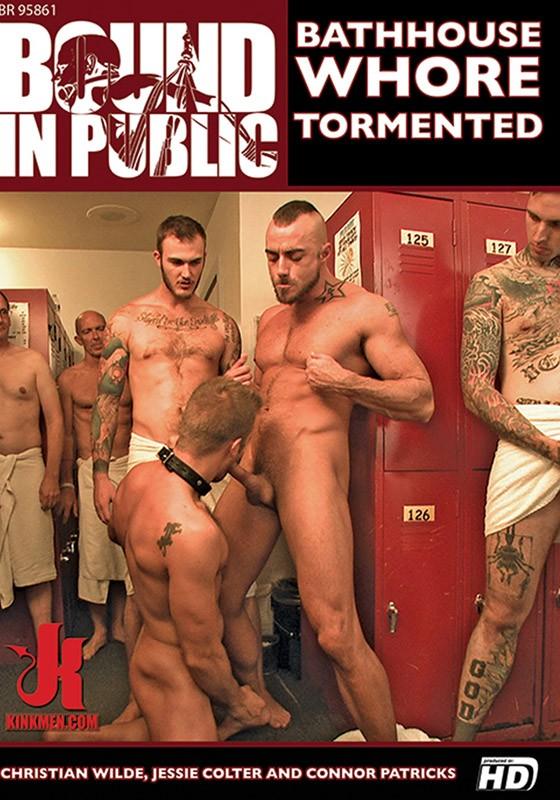 Bound In Public 79 DVD (S) - Front