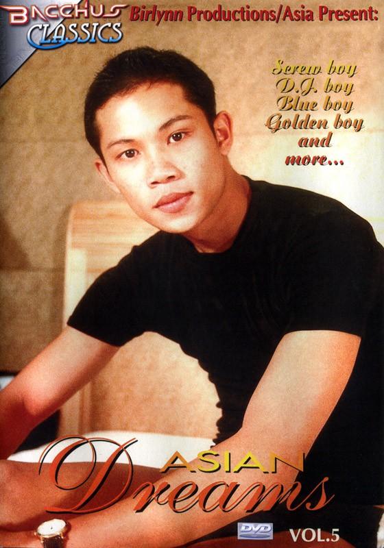 Asian Dreams Vol. 5 DVD - Front