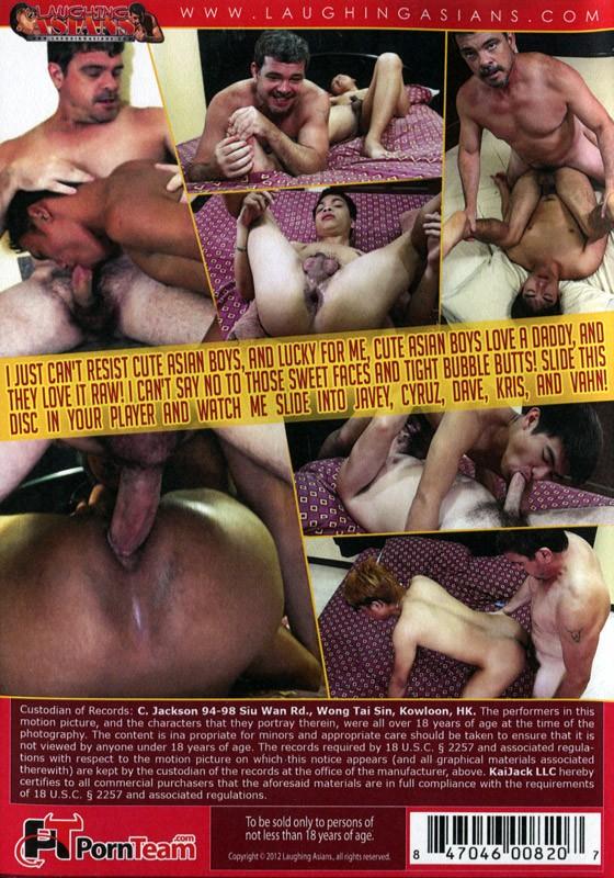 Daddy's Bareback Boys DVD - Back