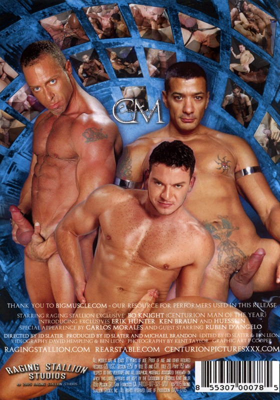 Centurion Muscle DVD - Back