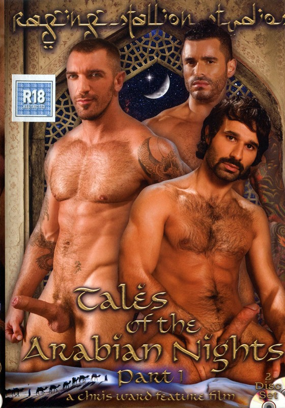 Tales of the Arabian Night DVD - Front
