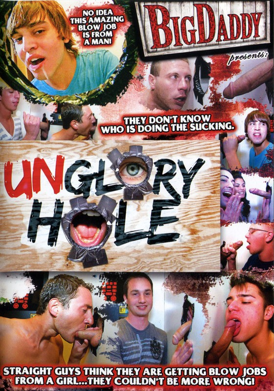 Unglory Hole DVD - Front