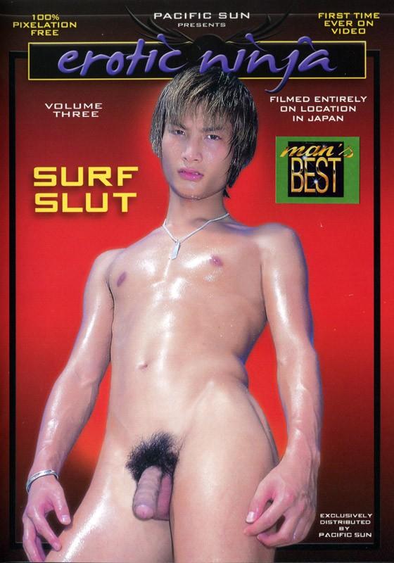 Surf Slut DVD - Front