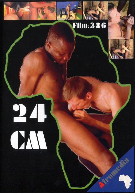 24cm DVD - Front