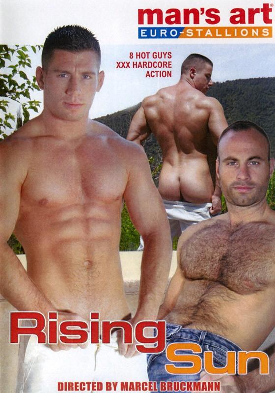 Rising Sun DVD - Front