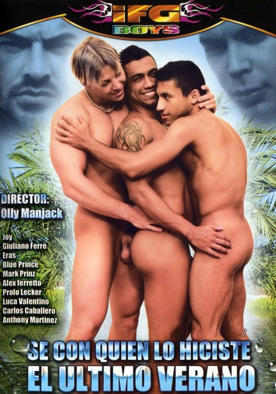 Se Con Quien Lo Hiciste El Ultimo Verano DVD - Front