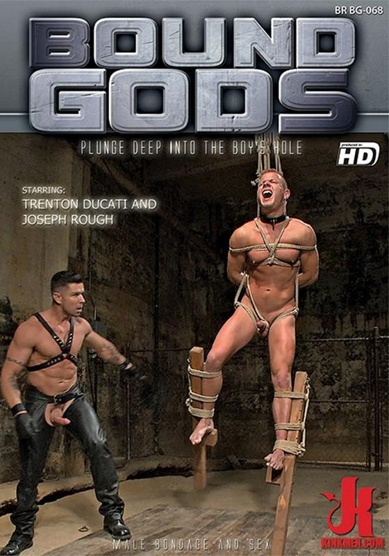 Bound Gods 68 DVD (S) - Front