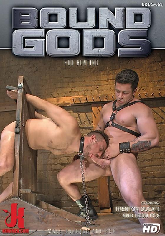 Bound Gods 69 DVD (S) - Front