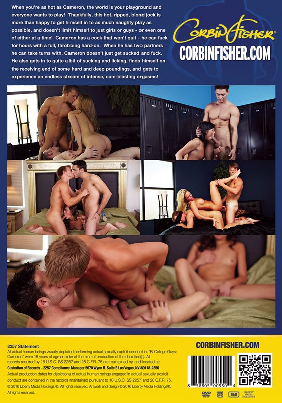 Bi College Guys: Cameron DVD - Back