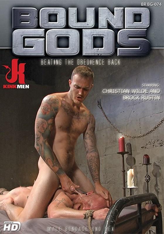 Bound Gods 74 DVD - Front