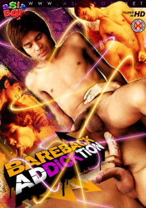 Bareback Addiction DOWNLOAD