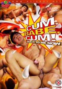Cum Babe Cum DOWNLOAD