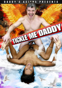 Tickle Me Daddy DOWNLOAD