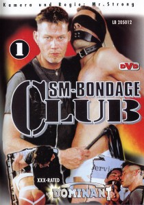 SM Bondage Club 1 DOWNLOAD