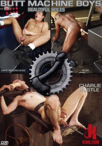 Butt Machine Boys 6 DVD (S) - Front