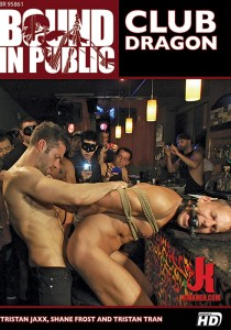 Bound In Public 58 DVD (S)