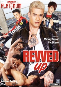 Revved Up (Staxus) DVD