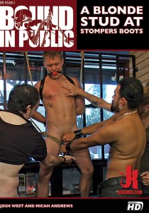 Bound In Public 61 DVD (S)