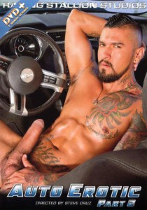 Auto Erotic Part 2 DVD - Front