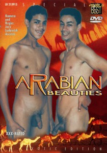 Arabian Beauties DVDR (NC)
