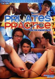 Privates Practice DOWNLOAD
