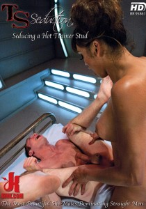 TSS011 - Seducing a Hot Trainer Stud DVD (S)