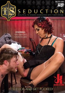 TSS093: To Fuck and Get Fucked! DVD (S) - Front