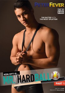 Mr. Hardball DVD