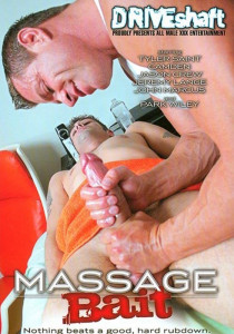 Massage Bait DOWNLOAD
