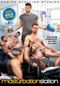 Masturbation Station DVD (S)