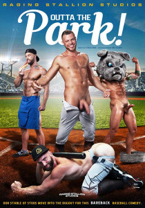 Outta The Park! DOWNLOAD