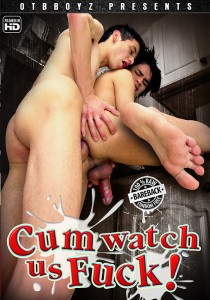 Cum Watch Us Fuck DOWNLOAD