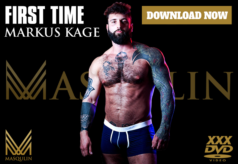 First Time: Markus Kage DOWNLOAD!